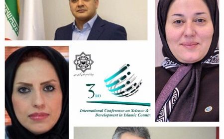 هشتمين اجلاس تجارت و سرمايه گذاري جهان اسلام و تاييد دبيرخانه توسعه علوم و فناوري كشورهاي اسلامي